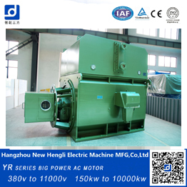 wound rotor high voltage electric motor made in china for rooling mill