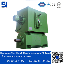 Electric Motor Producer