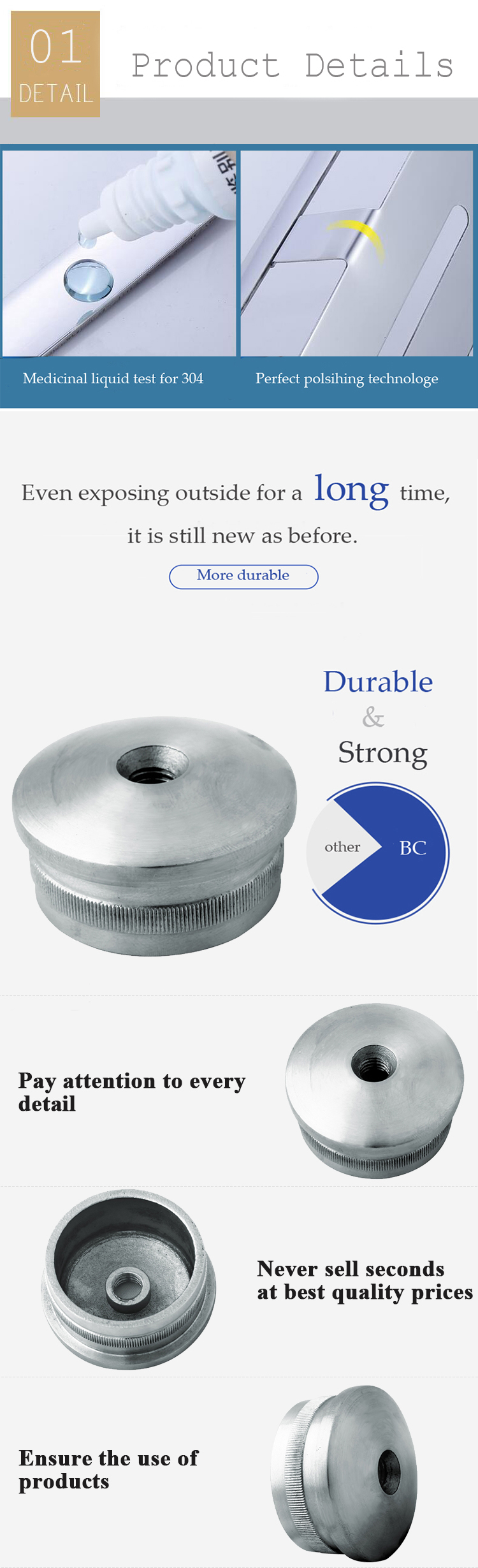 High quality stairs stainless steel steel rod end cap