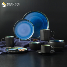 Black Outside Blue Inside Korean Japanese Dinner Set