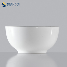 Chaozhou Wholesale Household Cheap Chinese Bowl