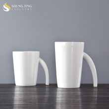 Coffee Tea Water 250ml Ceramic Cups White Porcelain 12oz Mug For Cafe