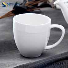 350ml Fancy Initial Mug 12oz Porcelain Cup For Cappuccino Coffee