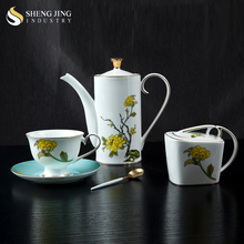 Classical Decal Bone China Coffee Set for VIP Room