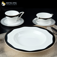 VIP Room Use 11.5'' Bone China Round Soup plate