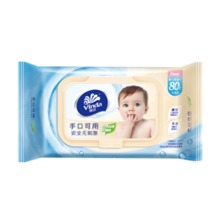 Vinda Baby  Wipe VW2004(For Mouth & Hand)