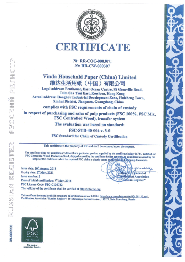FSC Certificate of Pulp Supplier