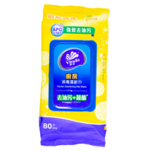 Vinda Kitchen Wet Wipes VCW4008(Lemon Scent)