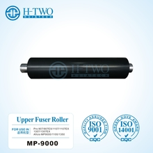 Upper roller MP-9000 for Ricoh
