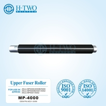 Upper roller MP-4000 for Ricoh
