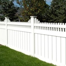 PVC fence panels with curved top/ what's height of the fence
