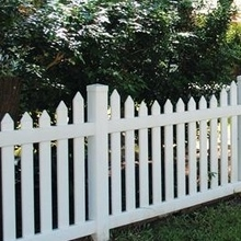 individual vinyl fence pickets/A suitable fence for the yard