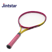 cheap kids tennis rackets