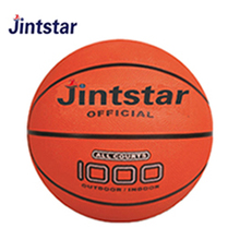 Size 7 Cheap Custom colorful inflatable Rubber basketball ball with low price