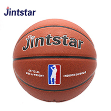 2018 custom size 7 PU leather laminated basketball ball in bulk
