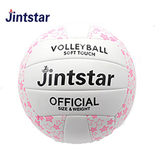 Custom printed soft TPU professional match volleyball in bulk
