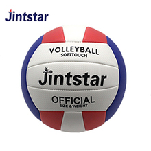 Wholesale size 5 pvc leather volleyball ball for adult