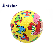 Cheap size 1 custom rubber basketball ball factory with logo