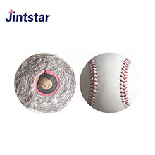 Professional cow leather official baseball 85% wool ball