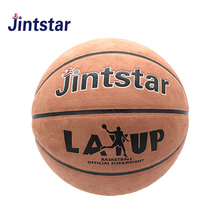 Customized china manufacturer basketball with cheap price