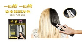 Hair dyed comb for your life