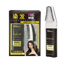Hair Color Spray Wholesale Hair Color Spray Dye