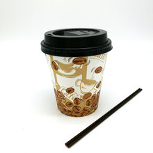 Disposable hot coffee paper cup,paper cups for coffee,custom printed paper cups,bulk paper cups,paper coffee cups china