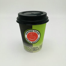 Takeaway disposable coffee paper cup 8oz 12oz 16oz