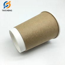 double wall paper cup,coffee paper cup,disposable paper cup,take-away paper cup,