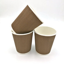 Logo printed 8oz,12oz,16oz ripple wall paper cup for coffee