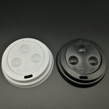 80mm/85mm/90mm PS Plastic Coffee Lids