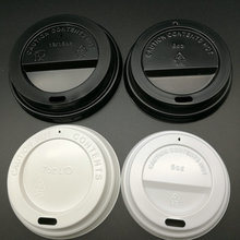 High quality 8/12oz black buttoned plastic lids for hot cups or coffee cups