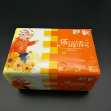 Wholesale Soft Facial Box Tissue