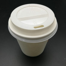 8oz 12oz 16oz 79mm 86mm 89mm plastic PS lid for coffee paper cup,flat plastic lid