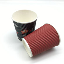 takeaway paper cup