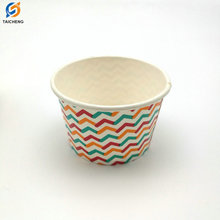 Cheap disposable custom printed ice cream  paper cups wholesale