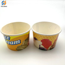 ice cream packaging containers,ice cream bowl,custom with lid spoon paper ice cream cup