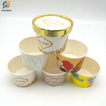 Good quality ice cream paper paper cups wholesale