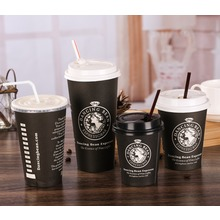 High quality hot sell single wall paper cups paper coffee cup with lid and straw