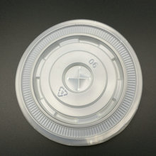 biodegradable disposable coffee cups lid with cross hole,plastic lid for paper cup