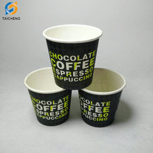 Logo Printed Disposable Paper Coffee Cups