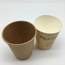coffee paper cup,cheap paper coffee cups made in China,8oz coffee to go cup paper cup