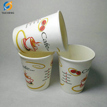 6oz Paper Cup Paper Glass for Hot Drinking