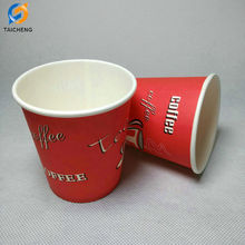 Custom paper glass high quality coffee cup wholesale