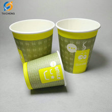 Disposable Custom logo double wall 6oz 6.5oz 7oz paper coffee cups with lids