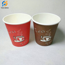Disposable Elegant Single Wall Hollow Paper Coffee Cups With Lids 6oz 8oz