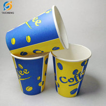 Factory direct sale various color wholesale disposable paper cups