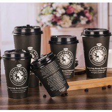 High quality hot sell single wall paper cups paper coffee takeout cup,disposable single wall paper cup