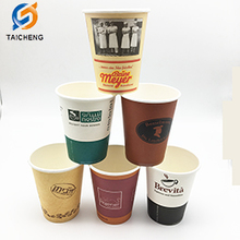 custom design high quality single wall disposable paper cup