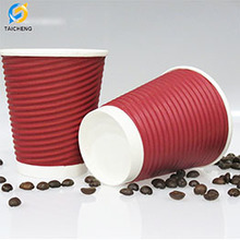 high quality hot sale ripple wall disposable paper cup